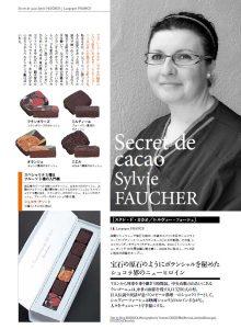 Secret de Cacao s'exporte au Japon !