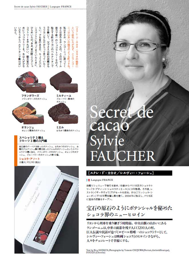 Secret de Cacao s'exporte au Japon !